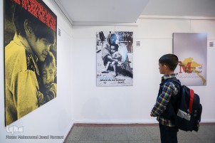 Poster Exhibition Features Massacre of Rohingya Muslims in Myanmar
