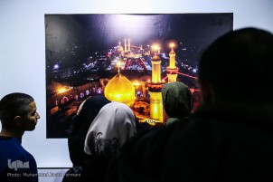Photo Exhibition in Tehran Features Arbaeen March