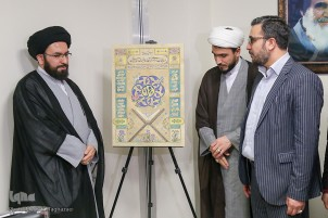 Poster of Iran's Nat'l Quran Contest Unveiled