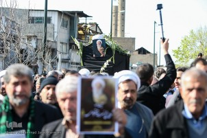 Funeral of Senior Iranian Shia Cleric