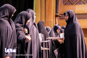 Women Quran Memorizers Honored in Shiraz