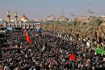Berlin-Najaf Flight Planned for Arbaeen