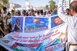 Yemenis Condemn Normalization Deals with Israel