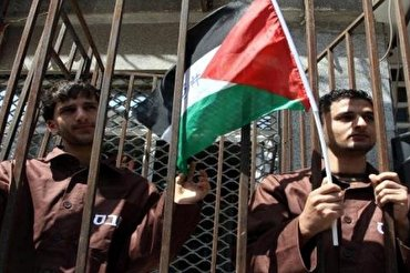 Activists Express Solidarity with Palestinian Prisoners Held in Israeli Jails