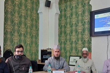 India's Aligarh Hosting 'How to Understand the Quran' Seminar